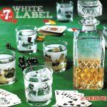 Whiskys szett üveggel 7 részes WHITE D21414