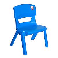 Gyerek szék 33x25x48cm KÉK CM-500