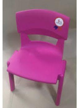 Gyerek szék 33x25x48cm CIKLÁMEN CM-500